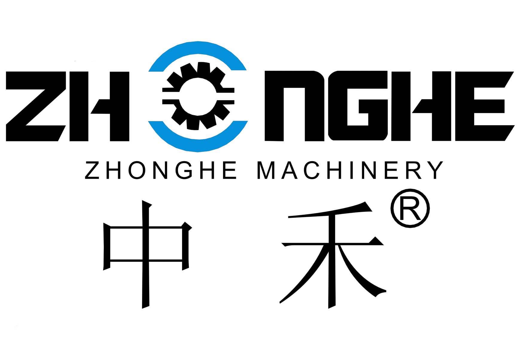 浙江中禾机械有限公司