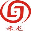 廣州市來龍包裝機械制造有限公司