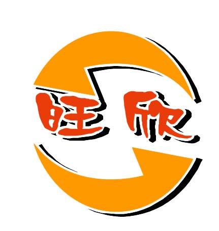 上海旺欣豆制品设备有限公司