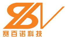 济南赛百诺科技开发有限公司