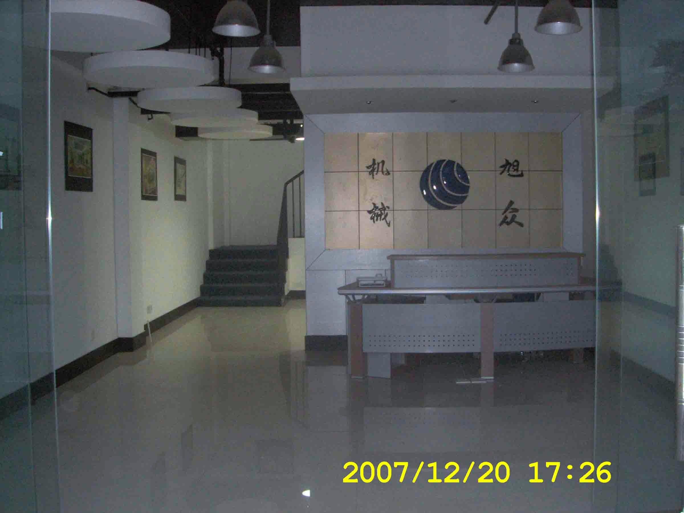 杭州旭眾食品機械有限公司