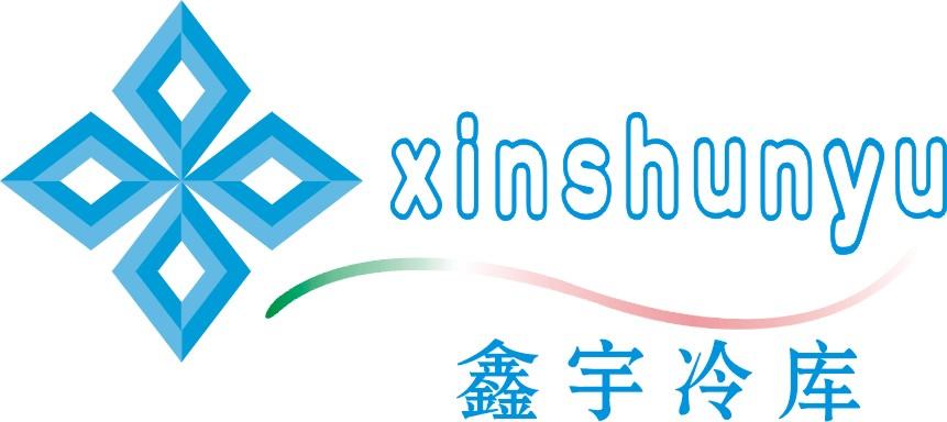 武汉鑫顺宇制冷设备有限公司