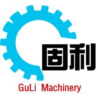 湖南长沙固利食品机械厂