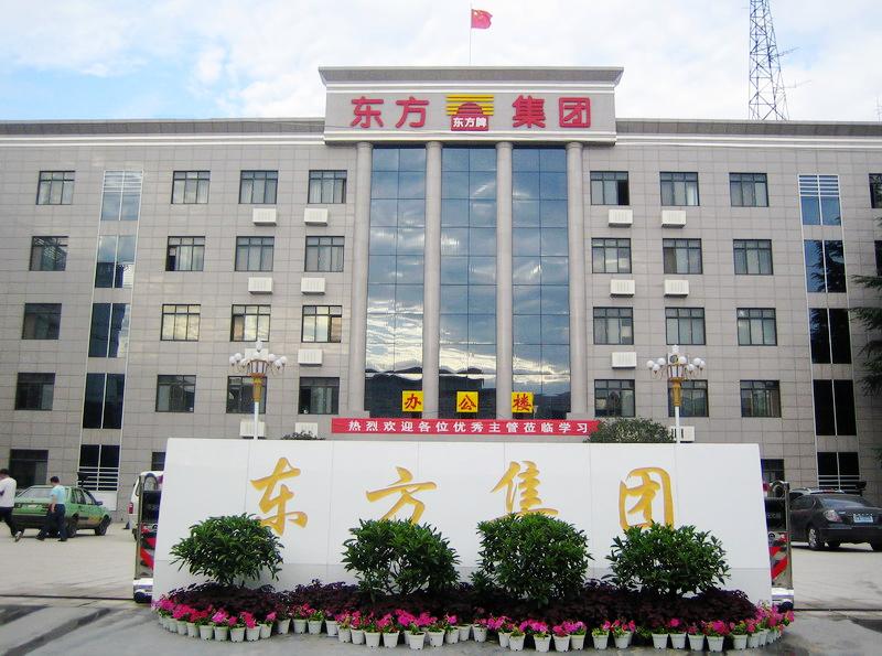 郑州东方尚武食品机械有限公司