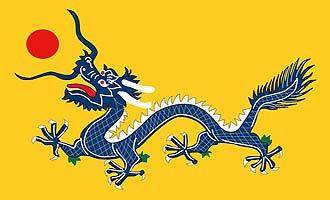 北京九州实业有限公司