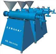 蒸汽式粉丝机||粉条机