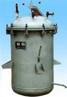 ZGL立式煤氣兩用殺菌鍋