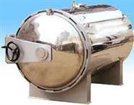 GW-900殺菌鍋