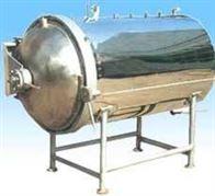 GW-700殺菌鍋