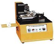 KYD8080-电动油墨打码机