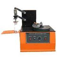 电动油墨打码机/瓶体打码机