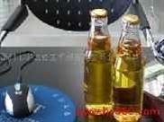 玉米汁飲料生產線成套設備