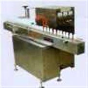 电磁感应铝膜封口机