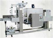 小型集束热收缩机