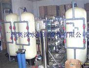 软化水处理成套设备