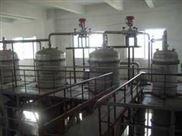 降膜式蒸发浓缩器