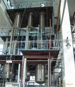 三效降膜式蒸发器
