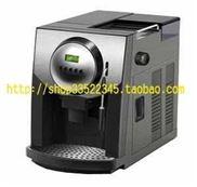 CM4802全自动咖啡机