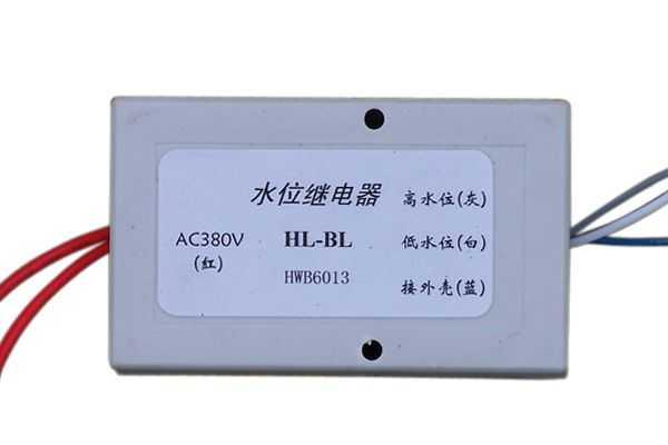 adt-2sw-a3-11 水位继电器(水位控制器)
