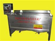 DY-2000型薯条油炸机