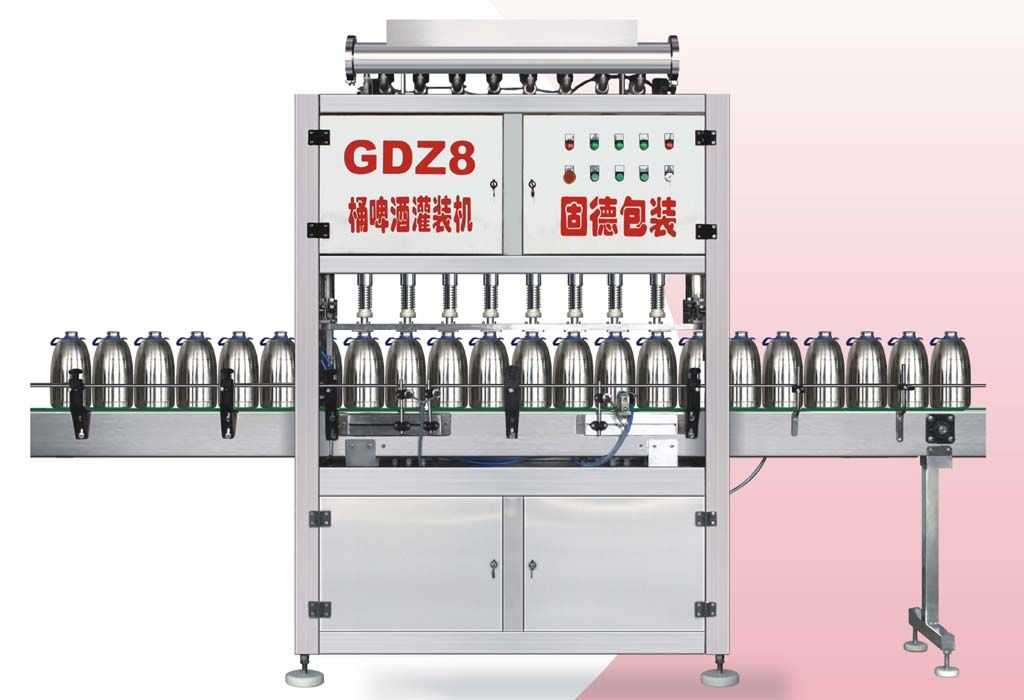 gdz8 等压直线式灌装机