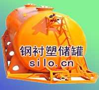 钢塑复合耐腐储罐 反应罐 反应釜 搅拌罐 搅拌釜