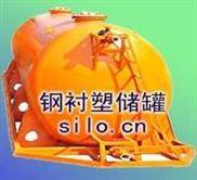 新开河科技-钢衬塑储罐 聚乙烯储罐 运输槽罐 搅拌罐 贮罐