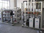 HC-2320電廠、工廠高中低壓鍋爐用水 鍋爐補充水、設備冷卻水