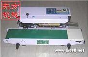 东方机械销售传动式封口机 传动式打码封口机 塑料薄膜封口机
