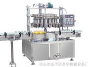 液体灌装包装机