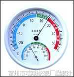 机房用温度计,锅炉用温度计,厂房用温度计,厨房用温度计,机房温湿度计,仓库用温湿