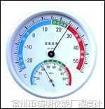 家用温湿度计,家用温湿度表,家庭用温湿度计,家庭用温湿度表,家用湿度计,家用温度