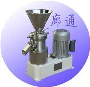 实验室胶体磨 廊通JMS-50型