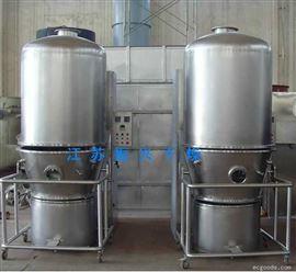 高效沸腾干燥设备