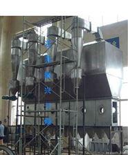 玉米胚芽沸腾干燥机