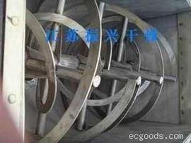 WLDH型螺带混合机