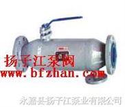 过滤器:RZPG-I自动排污过滤器