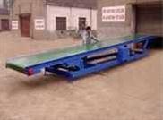 伸縮皮帶輸送機