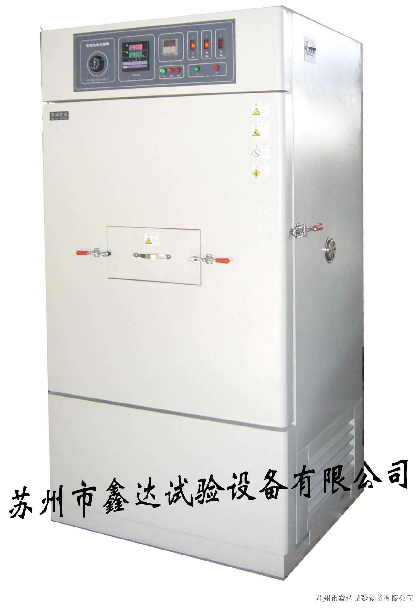 GHX-系列帶抽屜高溫恒溫試驗箱-225