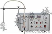 液体半自动灌装机/护眼液灌装机/口服液灌装机
