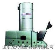 有機熱載體鍋爐(導熱油鍋爐