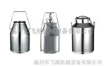 不锈钢卫生级奶桶