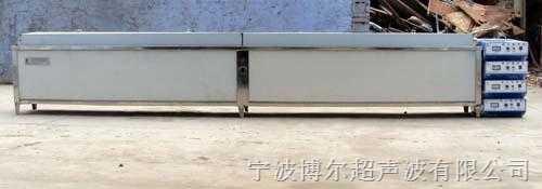 PRW山东超声波清洗机,山东铜铝管件、不锈钢器皿、金属管件清洗超声波清洗机