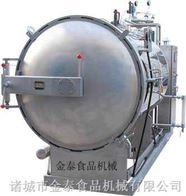 700-1200不锈钢全自动可旋转杀菌锅罐头(如:八宝粥、肉类、蔬菜类等罐头)