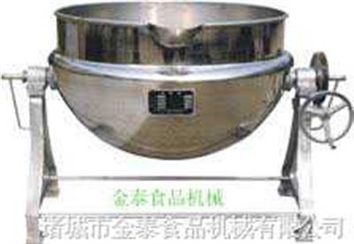 300厂家直销电加热可倾夹层锅