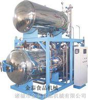 500-800热水循环杀菌锅(软包装、肉制品、豆干、休闲食品、老干妈)