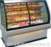 前开门蛋糕冷藏柜 家用冷藏柜