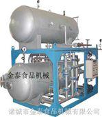 碳钢式双层杀菌锅