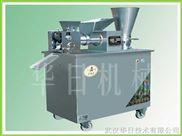 HR-A饺子机、包饺子机、春卷机