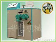 120C-米粉机、米线机、粉丝机